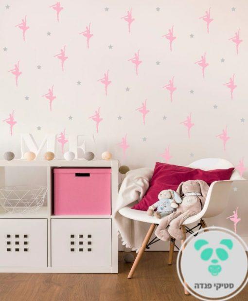 מדבקות קיר בלרינות לחדרי ילדים