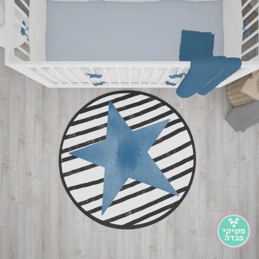 שטיח כוכב לחדר ילדים