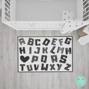 שטיח לחדר ילדים ABC