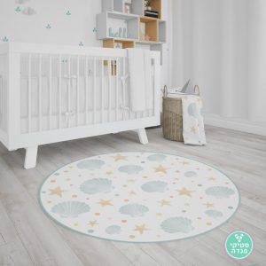 שטיח חדר ילדים צדפות וכוכבי ים