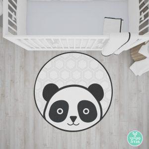 שטיח פנדה עגול לחדר ילדים
