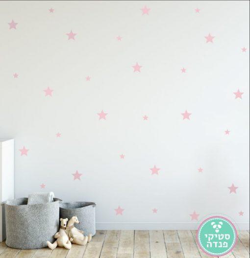 מדבקות קיר כוכבים