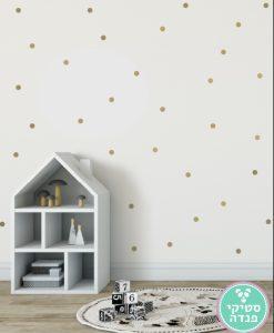 מדבקות קיר עיגולים זהב
