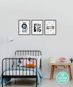 פוסטרים אריה לחדר ילדים