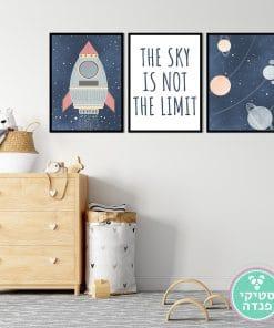 פוסטרים חלל