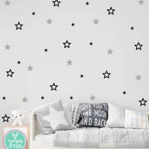 מדבקות כוכבים חלולים ומלאים שלושה גדלים