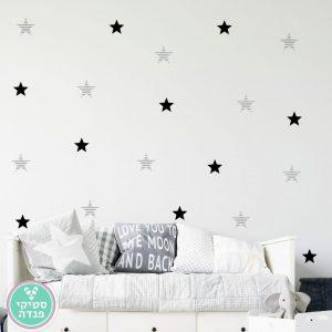 סט מדבקות כוכבים מפוספסים
